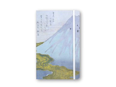 A notebook with a cover showing a detail of a print by the Japanese artist Hokkei.