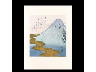 Gravat de l'artista japonès Hokkei