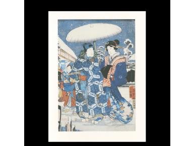 Grabado del artista japonés Kunisada