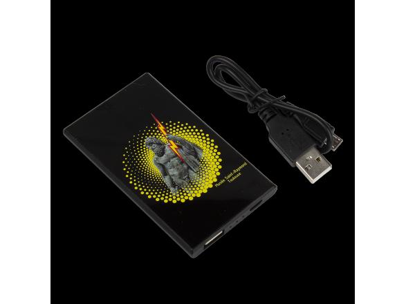 Phone Power Bank - Lightning Jupiter