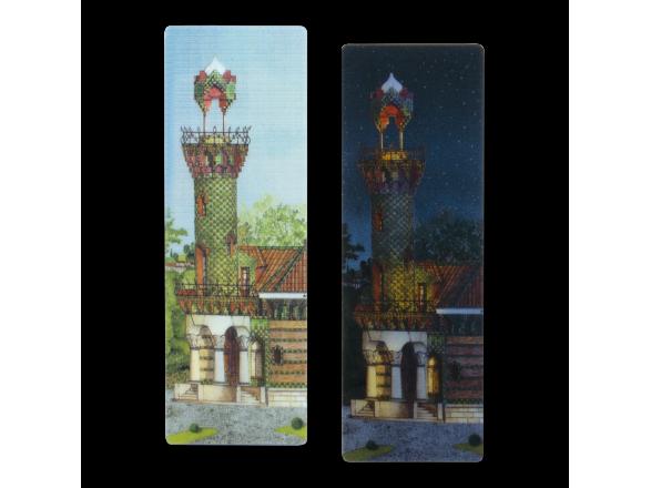 Lenticular Bookmark - El Capricho de Gaudí
